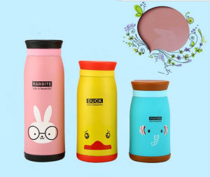 Fashionable Nice Quality Heat Transfer for Baby Water Bottles Printing Film Cute Animals pictures & photos