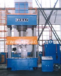 Hjs32-315 Four-Column Hydraulic Press Machine pictures & photos