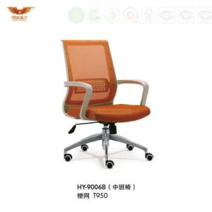 High Quality Office Mesh Back Staff Chair (HY-9006B) pictures & photos