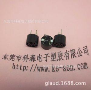 Oxygen Concentration Detection Probe Open 40k Ultrasonic Sensor pictures & photos