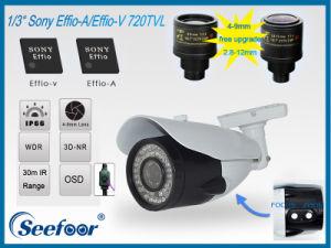 Outdoor Metal IR Bullet Camera (SE187M20)