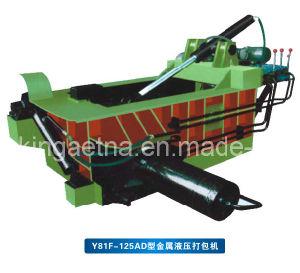 Metal Baler (Y81F)