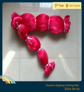 Nylon Monofilament Red Good Quality Fishing Net