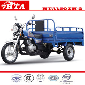 150cc Three Wheel Cargo Tricycle (HTA150ZH-2)