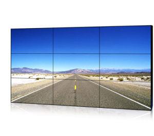 "46"" High Brightness Magic LCD Video Wall Display"