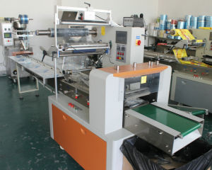 Facial Tissue Rolls Packing Machine / Packaging Machinery pictures & photos