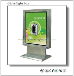 2015 Popular Double Side Stainless Scrolling Light Box (SR013) pictures & photos
