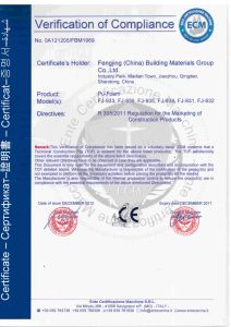 High Quality Structural Silicone Sealant Near Dowcoring Quality pictures & photos