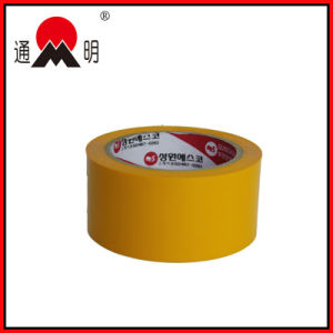 Yellow Customized Logo and Color Adhesive BOPP Packing Tape pictures & photos