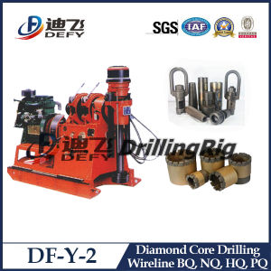 Professional Manufacturer Supply Used Core Drilling Rigs pictures & photos