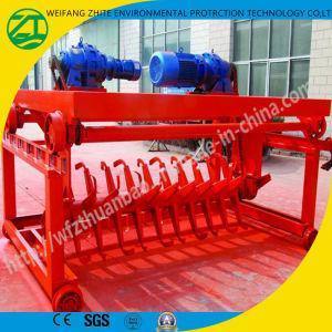 Manure Organic Fertilizer Compost Turning Machine/Organic Fertilizer Compost Turner pictures & photos