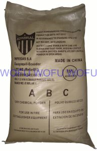 40% Fire Extinguisher Dry Chemical Powder pictures & photos