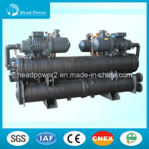 China Water Cooled Screw Chiller Industrial Central Water Chiller pictures & photos