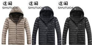 Mens Down Fashion Hoody Lightweight Winter Jacket pictures & photos