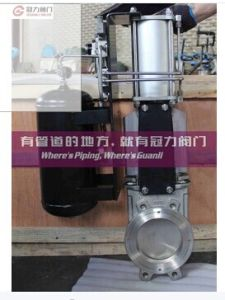 Knife Gate Valve Metal Seal pictures & photos