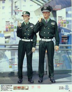 2015 Guard Uniform, Security Uniform (CL-01) pictures & photos