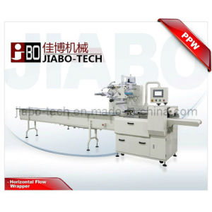 Automatic Multi Row Tray-Less Biscuit Packaging Machine (FPW) pictures & photos