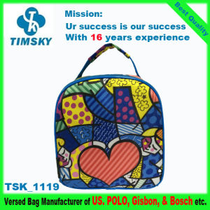 Fashion School Bag (TSK_1119)