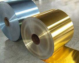 Hydrophilic Aluminium Foil (1060-1200 1xxx)