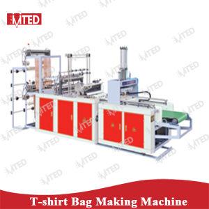 Double-Layer T-Shirt Bag Making Machine (RQGD-600, 700)