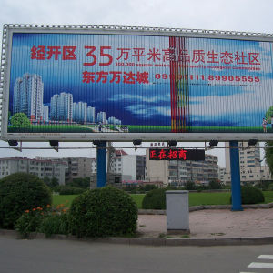 CE Certificated Triple Billboard for OEM (F3V-131) pictures & photos