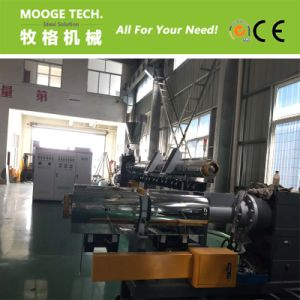 PP PE HDPE ABS plastic flakes pelletizing line/granulating machine pictures & photos
