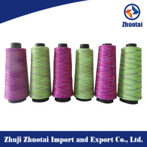 100d/96f China Polyester Space Dyed Fancy Yarn for Yoga Wear pictures & photos