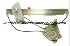 Window Regulator Use for Mitsubishi Mc146253 Lh Mc146252 Rh pictures & photos