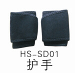 Hot Sale High Quality Black Hand Guard pictures & photos