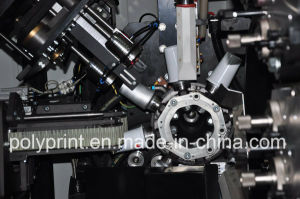 High Speed Plastic Cup Printer Cup Printing Machine pictures & photos