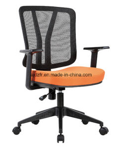 Modern Swivel Style Mesh Office Staff Chair (X-855B) pictures & photos