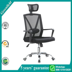 Best Mesh Computer Ergonomic Office Desk Chair pictures & photos