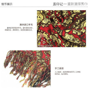 Wool Long Scarf for Dubai Cashmere Scarf pictures & photos
