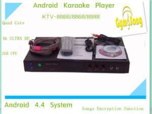HD Hard Disk Android KTV Karaoke Player Profession Home Karaoke Machines