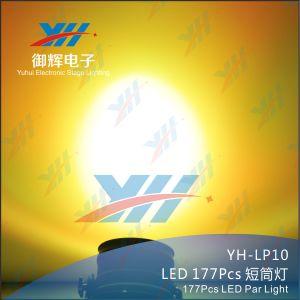 Stage Show Lighting 177*10mm Super Bright LED PAR 64 Light Landscape Collocation pictures & photos