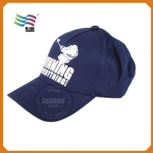 Wholesales Cheap 6 Panel Sports Cap with Custom Logo (HYC03) pictures & photos