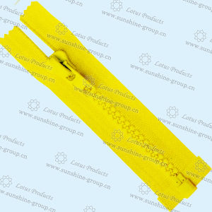 Wholesale China Manufacturer Brand Nylon Invisible Clothing Zipper 004 pictures & photos