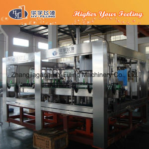 Zhangjiagang Glass Bottles Beer Filling Machine pictures & photos