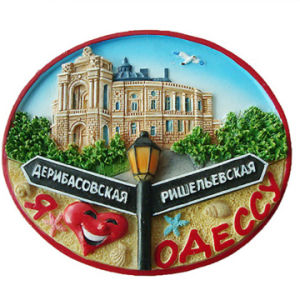 Resin Custom Russia Building Fridge Magnets for Deco pictures & photos