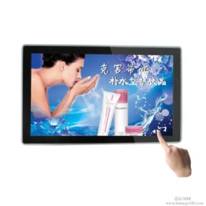 "55"" Pcap Touch Screen Antiglare Touch Monitor From China Manufacture pictures & photos"