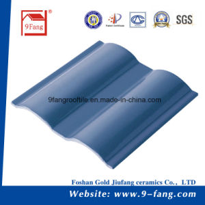 Corrugated Wave Type Ceramic Roofing Tile Made in China Lightweight pictures & photos