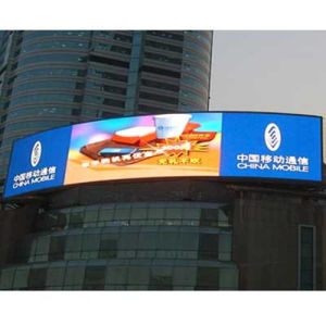 Outdoor Full Color LED Display (P5) pictures & photos