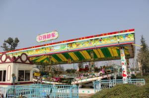 Park Kiddie Amusement Equipment -Track Cars pictures & photos