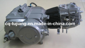 CD70cc Motorcycle Engine