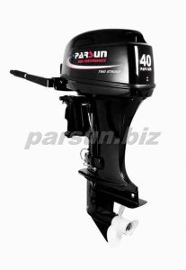 Two Stroke 40HP Outboard Motor