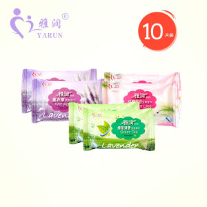 Private Label Baby Wipe Factory, Wholesale Baby Wipe China Supplier, Alcohol Free Baby Wet Wipe Price Competitive 10PCS pictures & photos
