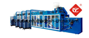 Frequence High Speed Baby Diaper Production Line (YC-YNK450-FC)