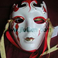 Halloween Mask (JL-M091704)