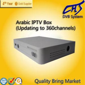 Arabic HD Box with 380 Channels