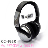 Voipstereo Wireless Headphone (CC-FS30)